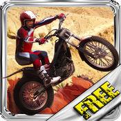 赛车越野摩托车2...