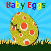 Baby Eggs 宝贝...