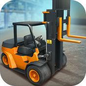 铁路叉车模拟器3D - 铁路模型 1