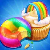彩虹蛋糕店—甜点大厨