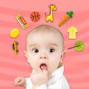 宝宝认字识词-儿童英语早教学习卡片 1