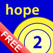 出自所罗门箴言的希望 2.2