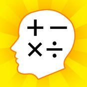 数学脑训练师 - 加减乘除 2