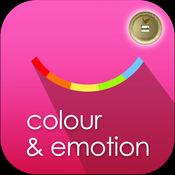 色彩与情绪 2.09
