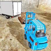 极端重型叉车挑战3D 2.1