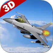 F18喷气式战斗机 - 航空展绝技 特技 1
