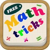 数学技巧免费...