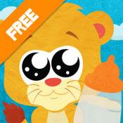 狮子养成记卡通拼图游戏免费版 1