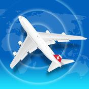 全球机场航班公告板 (国际版) 1.1.17