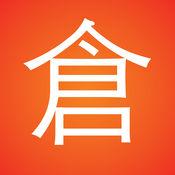CJ Lookup 倉頡找字快 2.8