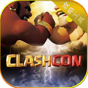COC新手玩家快速成长防御布局秘籍 For Clash of Clans -