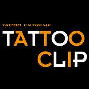 Tattoo Clip Magazine 國際刺青賞 1.2