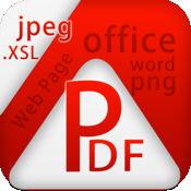 转换.r - 方便快捷转换为 PDF 和 图片. 1.7