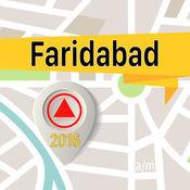 Faridabad 离线地图导航和指南 1