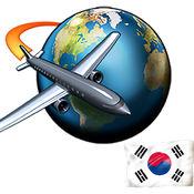 中文 - 朝鲜的 短语:词汇词汇按主题,作品没有互联网,免费 1