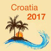 克罗地亚 2017 — 离线地图和导航 1