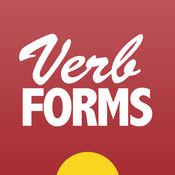 西班牙: 动词 共轭 - VerbForms Español 2.4.3