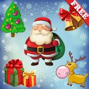 圣诞拼图幼儿和儿童。发现圣诞老人!教育益智游戏 - 儿童游