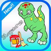 侏罗纪恐龙着色页游戏 1
