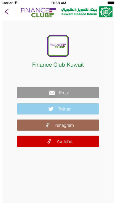Finance Club Kuwait