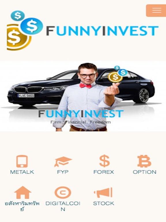 Funnyinvest