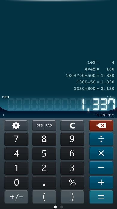 计数器HD+