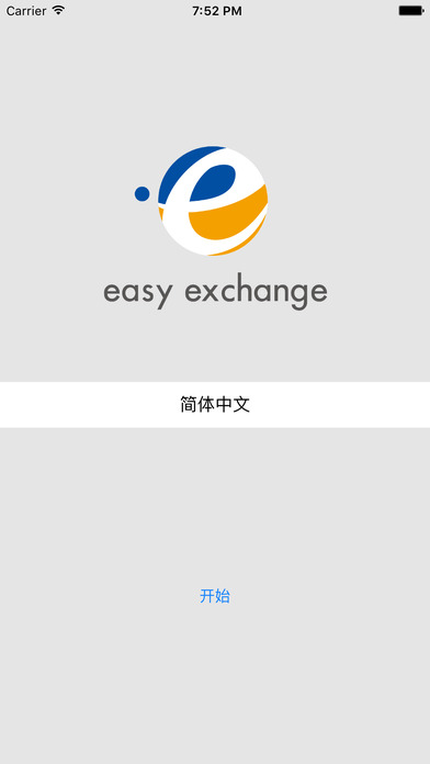 Easy Exchange to JPY