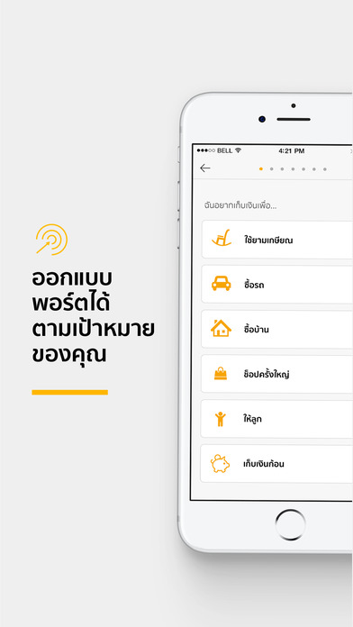 FINNOMENA: The Official App