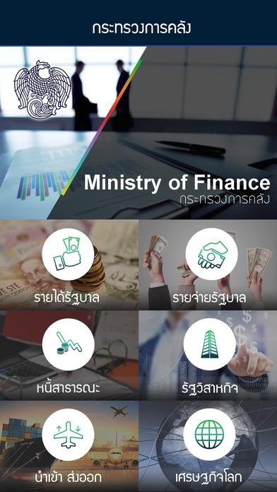 Fiscal Info (MOF Thailand)