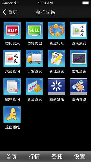 CACE-重庆农交所
