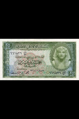 Egypt Coins and Banknotes Lite
