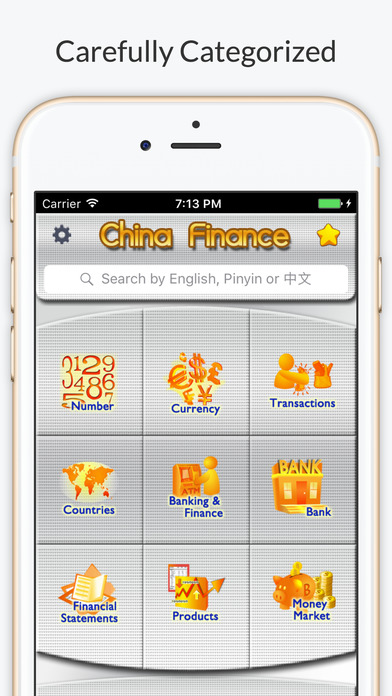 Financial Chinese - Phrases, Words & Vocabulary