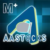 AASTOCKS Market+ 智财迅 3.5.0