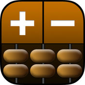 算盘 & 计算器 2.1