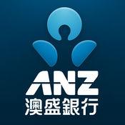 ANZ Mobile Taiwan 4.5