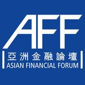 Asian Financial Forum 2
