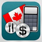 Canadian Sales Tax Calculator 3.0.0