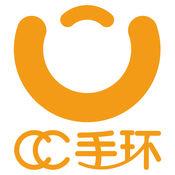 CC钱包 1.0.3