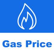 Easy Gas Tracker 1.2.8