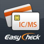 EasyCheck ICMSR