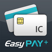 EasyPay Plus