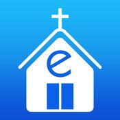 EasyTithe 2.3.1
