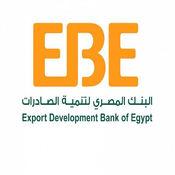EBE Token 1