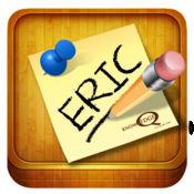 ERIC 1