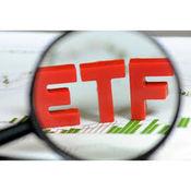 ETF iTrader 3.1.2