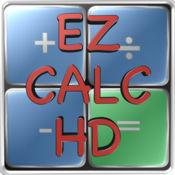 EZ Calc HD