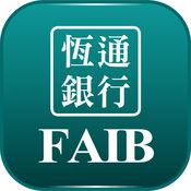 FAIB Mobile