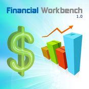 Finance Workbench