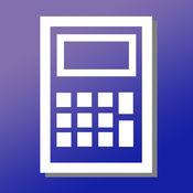 Financial Calculator - by Dynamic Studio
