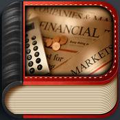 Financial Terminology Dictionary 1